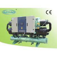 Quality Industrial Large capacity Water Cooled Screw Chiller for Cooling Milk Room for sale