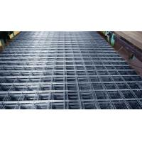 Buy cheap Hot-dip Galvanized Welded Wire Mesh, Elector Welded Metal Mesh Fabric from wholesalers