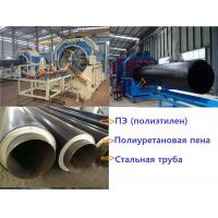 Quality HDPE jacket+PU foam Thermal Insulation  Pipe Extrusion Production Equipment for sale