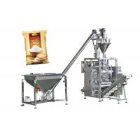 Quality Automatic Flour Packing Machine 5-60bags/Min Long Life Span Safety Operation for sale