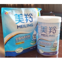 Quality high nutrition Natural Goat Milk Powder Wet Method Produced for sale