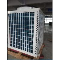 Quality 5HP Top Blowing Air To Water Heat Pump 18KW Rasidential Heating Freestanding for sale