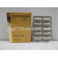 Buy cheap Discount Cheap Wholesale Maxidus Herbal Medicine from wholesalers