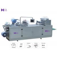 Quality Automatic 300×280 MM Blister Card Packaging Machine Three Phase 0.6Mpa Air Pressure for sale