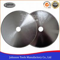 Quality EP Disc 01 Electroplated Continuous Rim Diamond Blade For Marble Cutting for sale