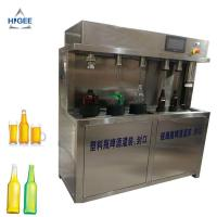 Quality Semi automatic beer filling machine with glass bottle tin can, beer bottle filler counter pressure beer bottle filler for sale