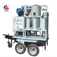 Quality Small Waste Oil Treatment Plant , Double Stage Cable / Transformer Oil Treatment Machine for sale