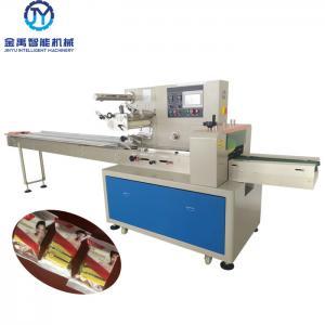 Quality 220V 2.8Kw 600mm Film Horizontal Flow Wrapper Machine for sale