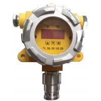 KQ500D intelligent gas detector,gas transmitter, for flammable gas and toxic gas