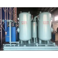 Quality Longlife Marine Nitrogen Generator , OEM Nitrogen Generation Equipment for sale