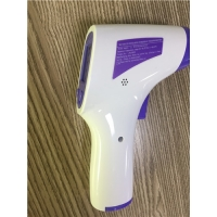 Quality Digital Wireless Body Thermometer for sale