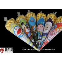 Quality Opp Customized Logo Size Plastic Food Packaging Bags Heat Sealing For Popcorn for sale