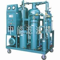 Insulating Oil Regeneration Purifier Series ZYB