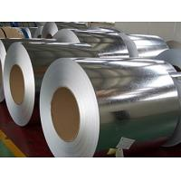 Best Cutting 0.15-3.8mm Chromated DX51 Hot Dip Galvanized Steel Coil wholesale