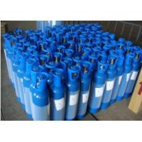 High Capacity 15L 15mpa Compressed Gas Cylinder For Electron Gas