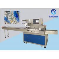 Quality Mushroom Fruit Vegetable Packing Machine Stainless / Carbon Steel Auto Counting for sale