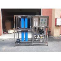 Quality ISO CE Approved Reverse Osmosis Water Treatment Plant With UPVC Filter for sale