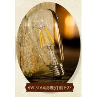 Quality 8W Edison ST64 C35 A60 LED Filament Bulb Candle Light E27 360 degree dimmable for sale