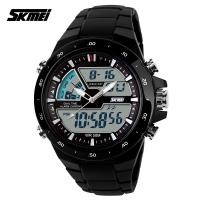 Quality PU Band Analog Digital Wrist Watch Skmei Shock Style Waterproof Sport for sale