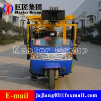 Quality XYC-200A Tricycle Hydraulic Rotary Drilling Rig portable water well drilling rig for sale for sale