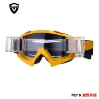 China Multipurpose Motorcycle Racing Goggles Sand Proof For Outdoor Sports on sale