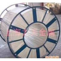 Buy cheap Ca-Fe Cored Wire from wholesalers