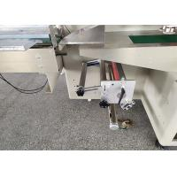 Quality Gauze FFP2 Face Mask Packing Machine PID Control Human Machine Operation for sale