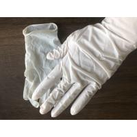 Quality Skin Friendly Disposable Medical Gloves , Powder Free Nitrile Exam Gloves for sale
