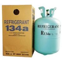 Refrigerant Gas R134A With DOT Cylinder ARI700