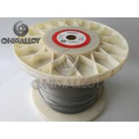 Quality NiCr 35/20 Nichrome Alloy 19 Mulit NiCr 3520 Heating Stranded Wire for sale