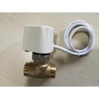 Buy Small Size Hot Water Coil Motorized Valve Slim Type Electric Heating Valve DN15 at wholesale prices