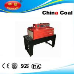 Quality BS400CShrinkMachine for sale