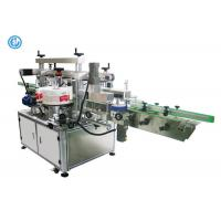 Quality Soy Sauce Bottle Labeling Machine Stainless Steel , Front And Back Double Side Labeling Machine for sale