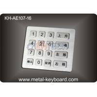 Best IP65 Rated Rugged Metal Kiosk Keypad with Customized Layout Design wholesale