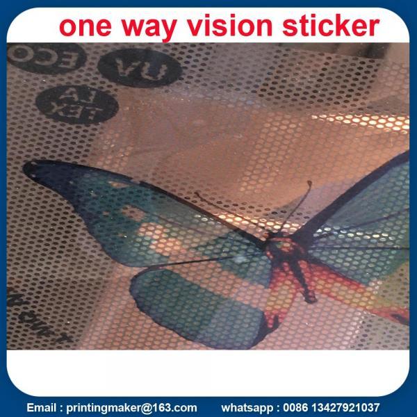 Vinyl Vision Sticker