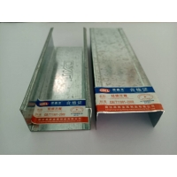 Quality High Strength Eco Friendly Galvanized Light Gauge Steel Studs for sale