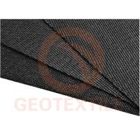 Quality 50Kn 100m Reinforcement Geotextile Fabric High Strength ISO9001 Certificated for sale