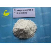 Quality Healthy Cancer Treatment Steroids CAS 76-43-7 USP30 Standard Fluoxymesterone Halotestin Halo for sale