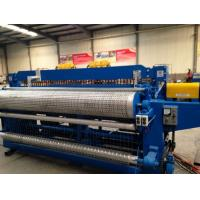 Quality Hot Sale Welded Wire Mesh Machine /Welded Wire Mesh Roll Machine for sale