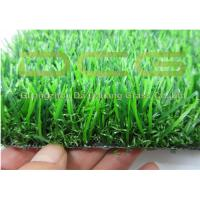 Quality Waterproof Evergreen Artificial Grass For Home Garden C shaped + curly Yarn for sale