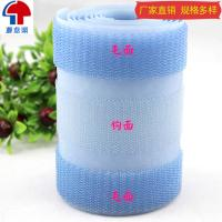 China Nylon Durable Strong Self Adhesive Velcro Hook Loop Tape Fastener Sticky on sale