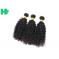 China 9A Russian Kinky Curly Virgin Hair Bundles Double Layers Hair Weft on sale