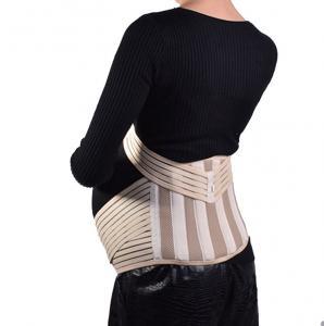 Buy cheap Maternity Pregnancy Lumbar Support Belt Waist Back Abdomen Band Belly Brace from wholesalers