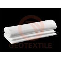 Quality Filtration Needle Punched Non Woven Geotextile Fabric , Pipe Wrap​ Geotech Filter Fabric for sale