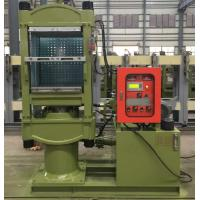 Quality High Efficiency EVA First Foraming Machine Sole Injection Molding Machine for sale