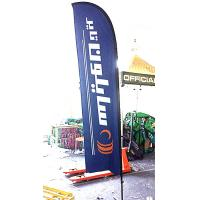 Quality 13 Feet Double Sided Blade Feather Flag for sale