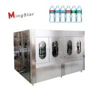 Quality 500Ml Pet Turnkey Project Mineral Water Bottle Plant High Performance Low Noise for sale
