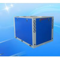 Quality High Temperature Water To Water Heat Pump , Meeting Water Source Heat Pump System for sale