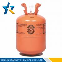 Buy cheap R407c OEM Refrigerant 99.8% Purity R407c blend refrigerant for air conditioning from wholesalers