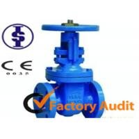 Quality Flange Cast Iron Gate Valve / Automated Gate Valves for Industrial Oil Pipe for sale